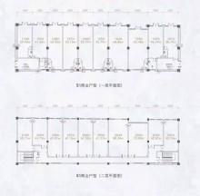 石榴运河首府户型图