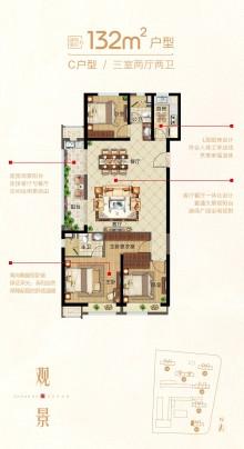 邳州中大城户型图