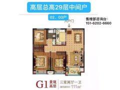 (城西区)恒泰金樾府3室2厅1卫108.29m²精装修