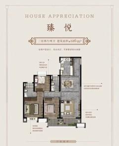 (新城区)大发融悦东方3室2厅2卫146m²