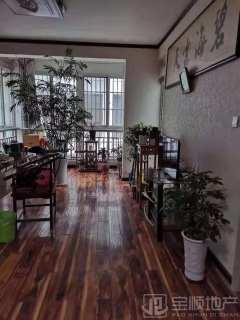 (新城区)耀邦公馆 多层一楼 3室2厅2卫