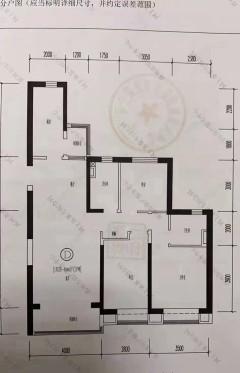 (新城区)恒大林溪郡3室2厅2卫
