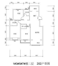 (新城区)御景湾3室2厅2卫