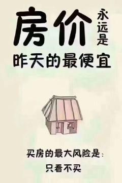 (新城区)碧桂园翡翠湾5室2厅2卫288m²
