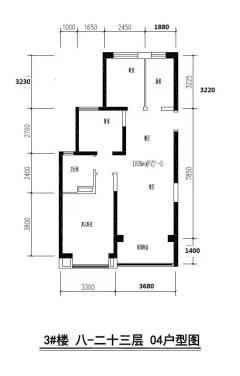 (新城区)恒大林溪郡3室2厅1卫90万97.45m²出售