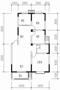 (新城区)宏基阳光尚城3室2厅1卫89万115m²出售
