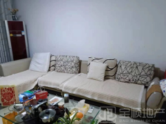 (新城区)江南苑3室2厅2卫178万142.66m²出售