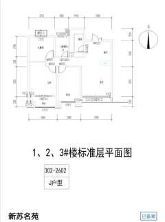 (新城区)汇川君临华府3室2厅2卫1700元/月128m²中档装修出租