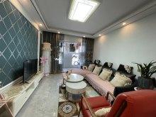 (新城区)秀水湾3室2厅1卫75万91m²出售