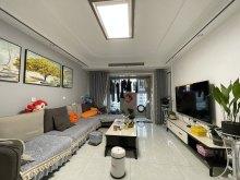 (新城区)秀水湾3室2厅1卫84万101m²出售