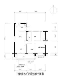 邳州中大城3室2厅2卫86万118m²出售包税|