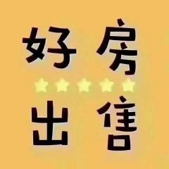 (高新区)赵坝安置房3室2厅2卫69万133m²出售