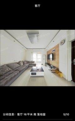 (城西区)金陵人家3室2厅2卫78万117.03m²出售