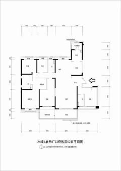 (新城区)碧桂园新城5室2厅3卫169万270m²出售