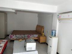 (城西区)名城国际1室1厅1卫650元/月35m²出租