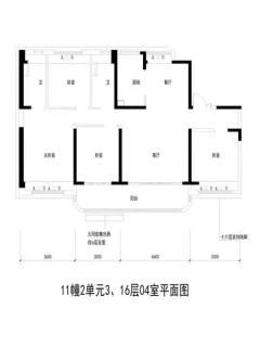 (新城区)碧桂园·翡翠湾4室2厅2卫135万144.4m²毛坯房出售 有车位,水电已改,大金中央空调