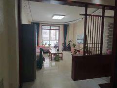 (城西区)华宇佳园3室2厅1卫78.6万105m²精装修出售