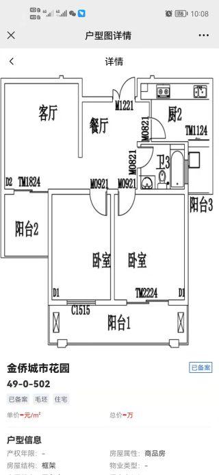 市政府人民医院旁 70万买 湖光丽景3室2厅1卫99.8m²全明户型 朝向采光好
