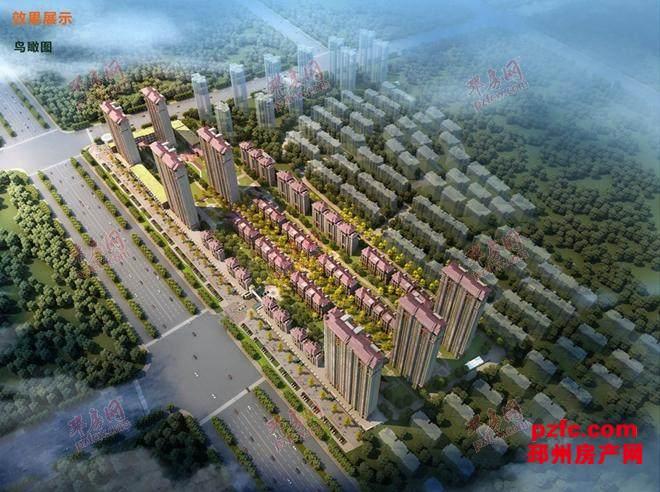 邳州东方帝景城五期规划图