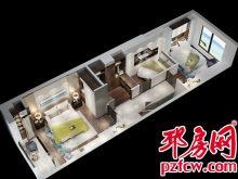 中汇国际商业广场户型图