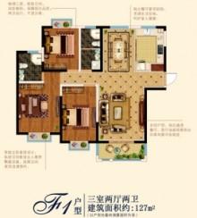 龙城国际理想城户型图