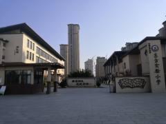 邳州市东方实验小学