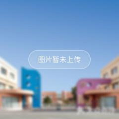 文苑路小学